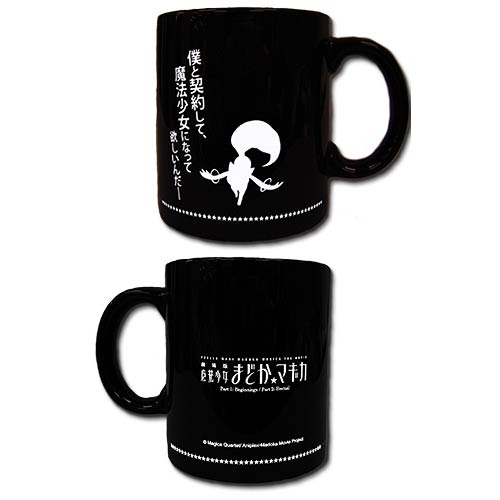 Madoka Magica Movie Kyubey Mug