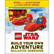 LEGO Star Wars Build Your Own Adventure Galactic Missions Hardcover Book