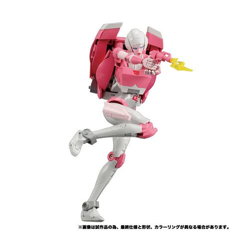 Transformers Masterpiece Edition MP-51 Arcee
