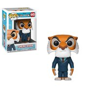 TaleSpin Shere Khan Pop! Vinyl Figure #445, Not Mint