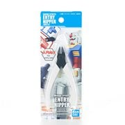 Bandai Spirits White Entry Nipper Model Building Tool