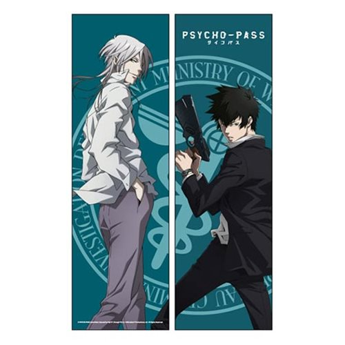 Psycho Pass Kogami and Makishima Body Pillow