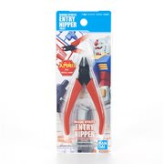Bandai Spirits Red Entry Nipper Model Building Tool