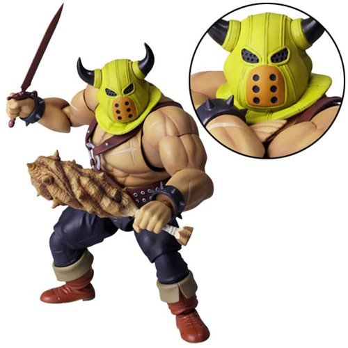 Dragon Quest Toughie Armourer Version Bring Arts Action Figure