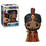 Aladdin Live Action Jafar Pop! Vinyl Figure