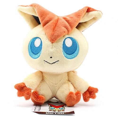 Pokemon Center Black and White Victini Plush