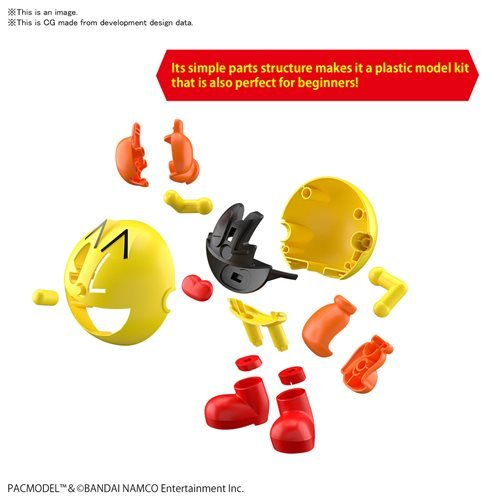 Pac-Man Entry Grade Model Kit