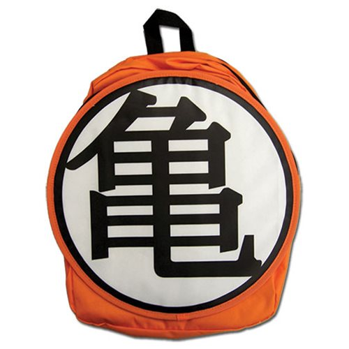 Dragon Ball Z Kame Backpack