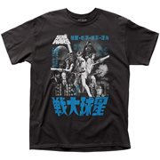 Star Wars: A New Hope Japanese Monochrome Poster T-Shirt
