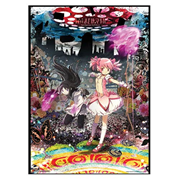 Puella Magi Madoka Magica Movie Madoka and Homura Wall Scroll