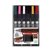 Gundam Markers Ultra Fine Set 6-Pack