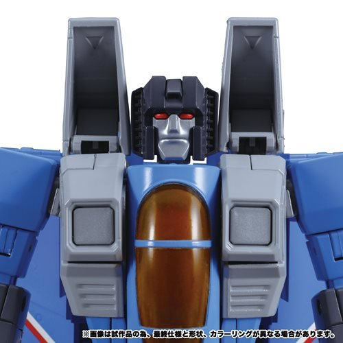 Transformers Masterpiece Edition MP-52+ Thundercracker 2.0