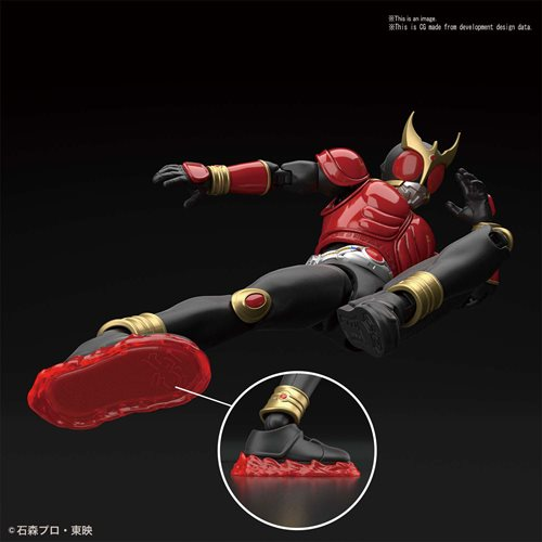 Masked Rider Kuuga Mighty Form Figure-rise Standard Model Kit