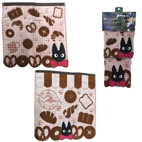 Kiki's Delivery Service Jiji In Front of Bakery 2-Pack Mini and Wash Towel Set