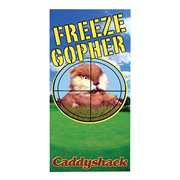 Caddyshack Freeze Gopher Beach / Bath Towel