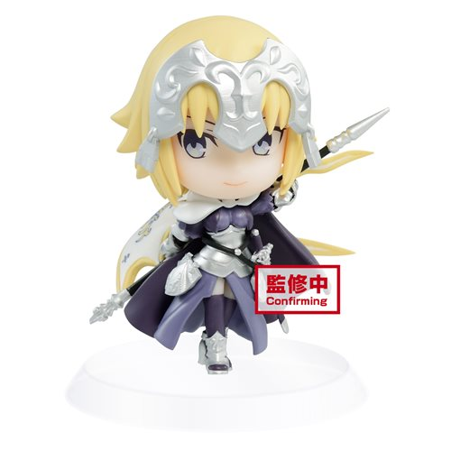 Fate Grand Order Ruler Jeanne D'Arc Vol. 2 Ver. A Statue