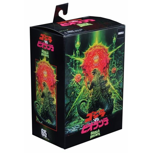 Godzilla Classic 1989 12-Inch Head to Tail Action Figure