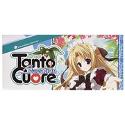 Tanto Cuore Romantic Vacation Deck Building Game