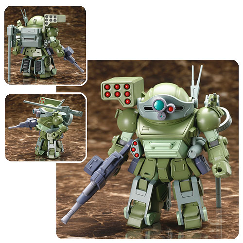 Armored Trooper Votoms Burglary Dog D-Style Model Kit