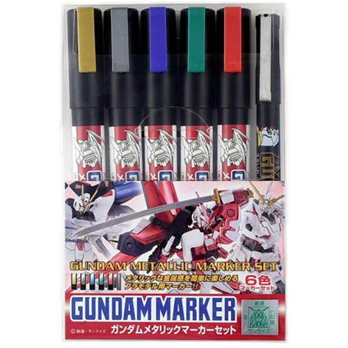 Gundam Metallic Marker Set 6-Pack