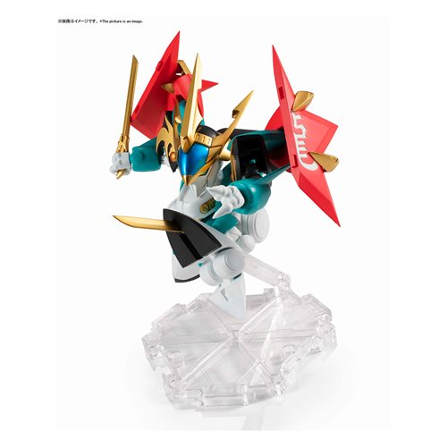 Mashin Hero Wataru: The Seven Spirits of Ryujinmaru Genryumaru NXEDGE Style Action Figure
