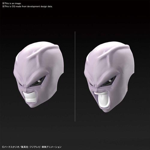 Dragon Ball Super Jiren Figure-rise Standard Model Kit
