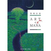 Art of Mana Book