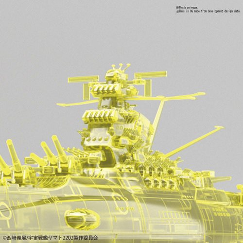Star Blazers Space Battleship Yamato 2202 Final Battle Version High Dimension Clear 1:1000 Scale Mod