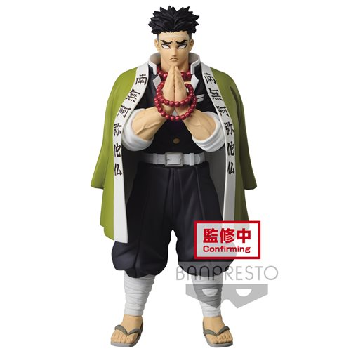 Demon Slayer: Kimetsu no Yaiba Gyomei Himejima Vol.16 Statue