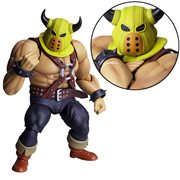 Dragon Quest Toughie Bring Arts Action Figure