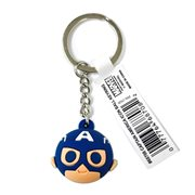 Captain America Icon Ball Key Chain