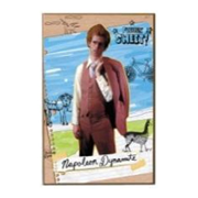 Napoleon Dynamite Wood Wall Sign