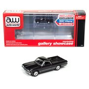 Auto World Interlocking Gallery Showcase