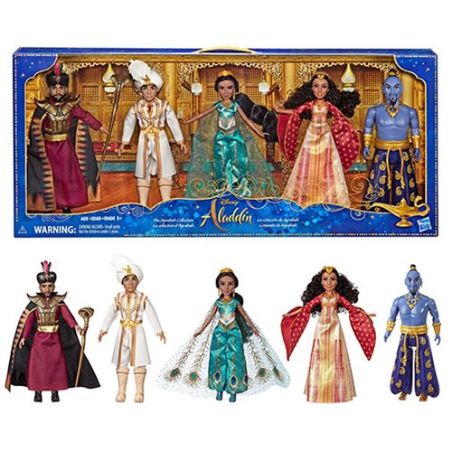 Aladdin Movie Doll Gift Set