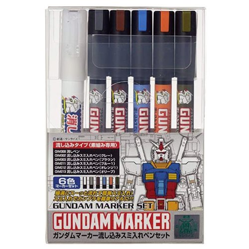 Gundam Marker Pouring Inking Set 6-Pack