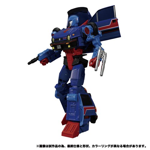 Transformers Masterpiece Edition MP-53 Skids