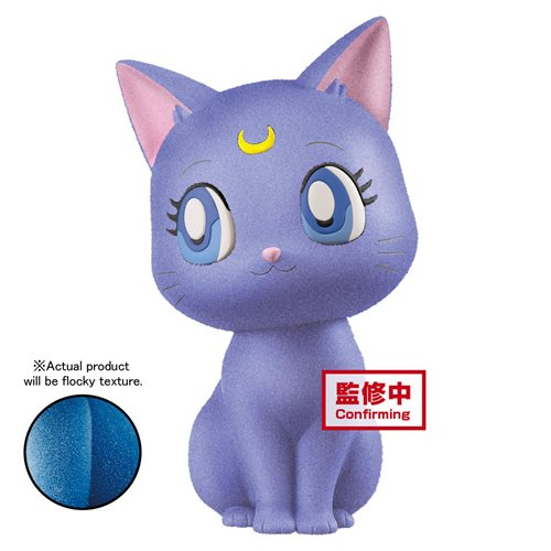 Sailor Moon Eternal Fluffy Puffy Luna Version A Statue