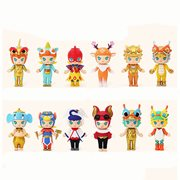 Molly Forbidden City Auspicious Animals Figure Blind Box