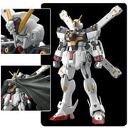 Crossbone Gundam #31 Crossbone Gundam X1 RG 1:144 Scale Model Kit