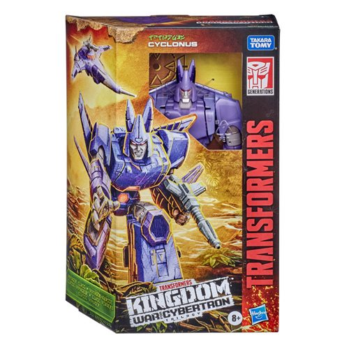 Transformers Generations Kingdom Voyager Wave 3 Case of 3