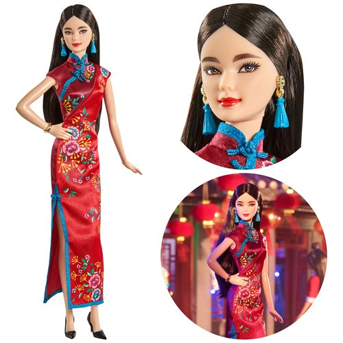 Barbie Lunar New Year Black Label Doll