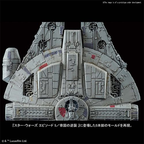 Star Wars Empire Strikes Back Millennium Falcon 015 Ver. 1:350 Scale Model Kit