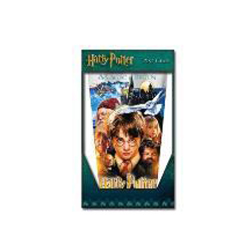 Harry Potter and the Sorcerer's Stone Movie Poster Pint Glass