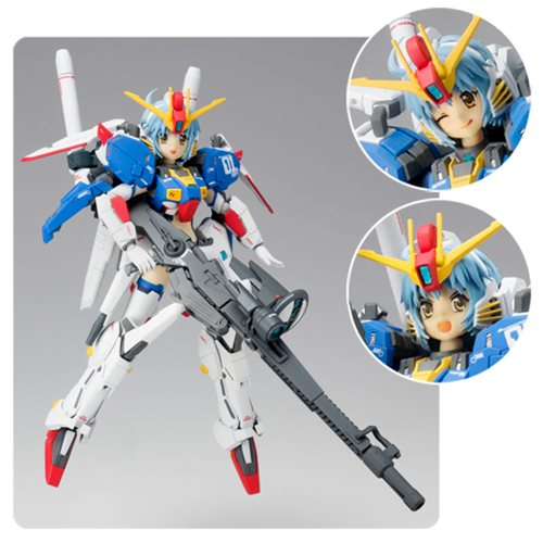 Gundam Sentinel Armor Girls Project MS Girl S Action Figure