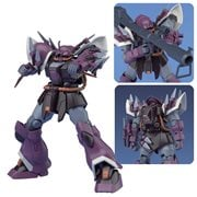 Gundam Unicorn Efreet Schneid High Grade Universal Century 1:144 Scale Model Kit