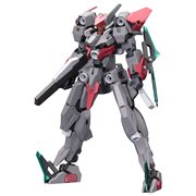 Frame Arms SX-25 Cutless RE2 1/100 Scale Model Kit