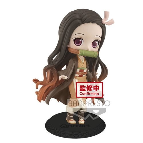 Demon Slayer Nezuko Kamado Light Version Q Posket