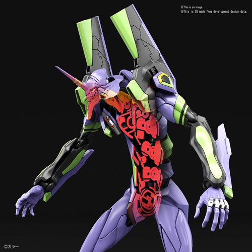 Evangelion RG Evangelion Unit-1 Model Kit