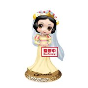 Disney Snow White Dreamy Style Yellow Version Q Posket Statue