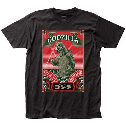 Godzilla Made in Japan T-Shirt